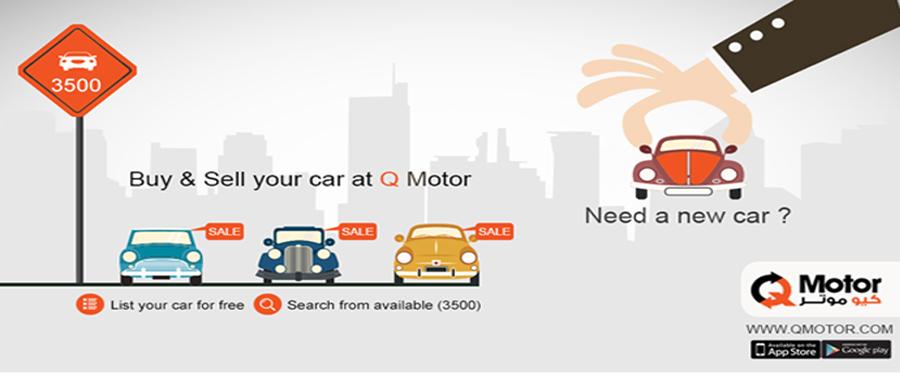 Qmotor.com