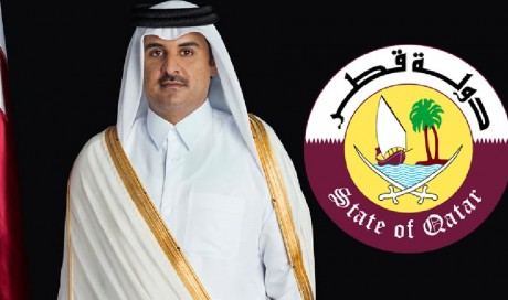 Qatar Ministry Contact Details | Qatar | WAU