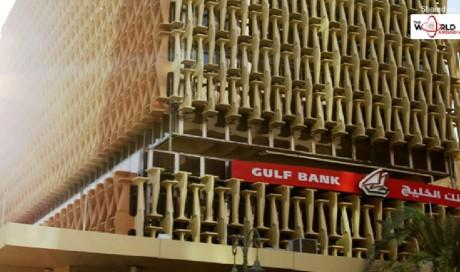 List of banks in Kuwait | kuwait | WAU