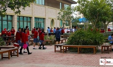 List Of Schools In Bahrain | Bahrain | WAU