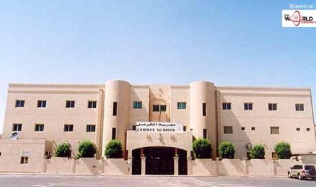List of schools in Kuwait | kuwait | WAU