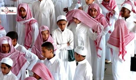 List Of Schools In UAE   UAE   WAU