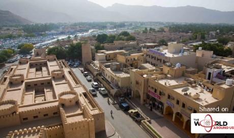 Top Cities in Oman | Oman | WAS