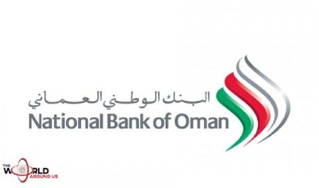List Of Banks in Oman | Oman | WAU
