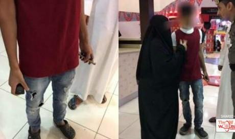 Saudi Police Arrest Snapchat Celebrity For Cross-Dressing | News | Saudi | WAU