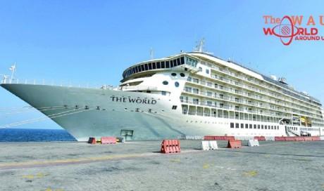 World's largest cruise ship docks in Doha | Qatar | WAU