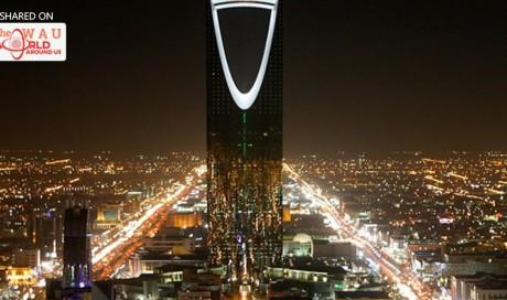 About Saudi Arabia - State Of Saudi | Saudi Arabia | Wiki | WAU