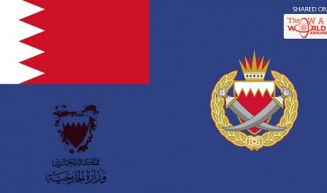 Bahrain Ministry | Bahrain | WAU