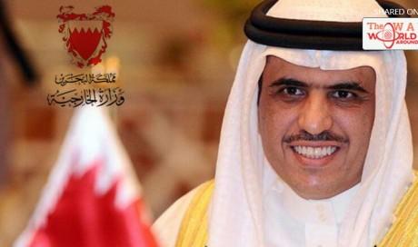 Bahrain Ministry Contact Information | Bahrain | WAU