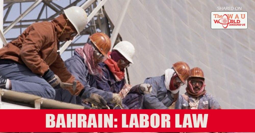 Bahrain Labor Law