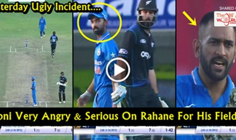 VIDEO : Yesterday Dhoni Very Serious On Rahane For His Fielding In Live Match Vs New Zealand | Sports | Cricket | WAU