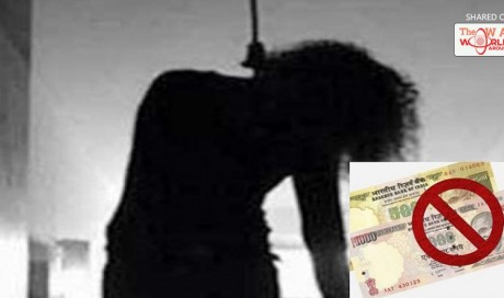 Note Ban: Woman With Rs 25 Lakh Committed Suicide In Telangana
