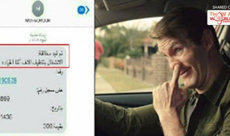 SR 300 fine for Nose Picking while Driving in Saudi Arabia