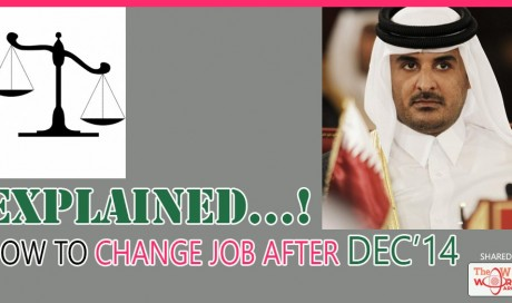 Revealed! How To Change Jobs After December 14 Under New Law