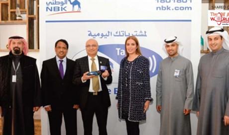 NBK launches 'NBK Tap & Pay' to offer convenient banking