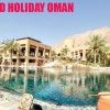 List Of Private And Public Hospitals In Oman