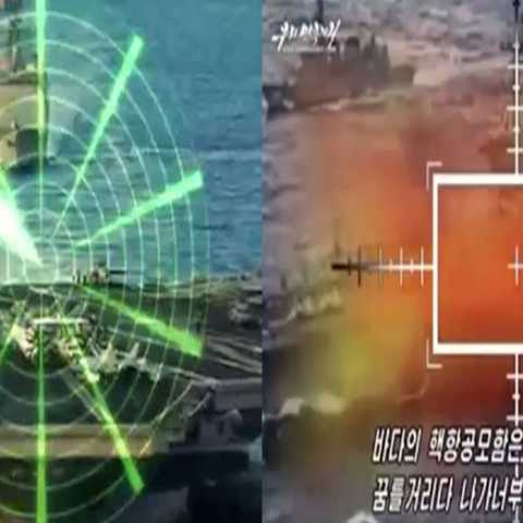 North Korea 'blows up US aircraft carrier and jets' in new propaganda