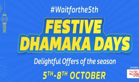 Flipkart Festive Dhamaka Days to Go Head to Head With Amazon Great Indian Festival