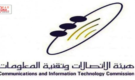 Saudi prepaid SIMs can be recharged without entering IDs: CITC