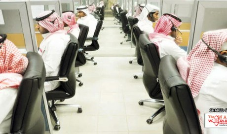 17 Saudi government agencies to create joint center for consumer rights