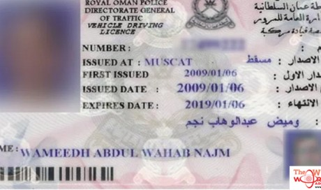 Rules for driving license in the Sultanate