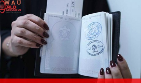 Did you get this special stamp on your passport in UAE?