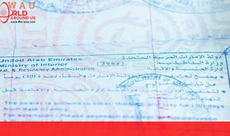 Can you return to UAE once you are deported?