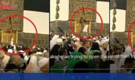 Saudi Police arrested a Naked man trying to open the door of the Holy Kaaba