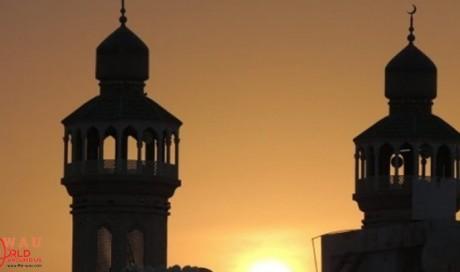 UAE announces Eid Al Adha holiday for banks