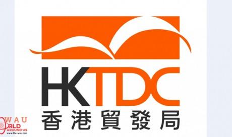 Hong Kong Trade Fairs from September to November