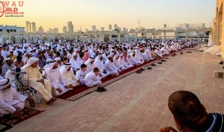 Eid Al Adha prayer timings for Qatar announced