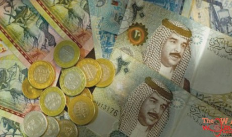 Bahrain Will Be The Third GCC State To Implement VAT