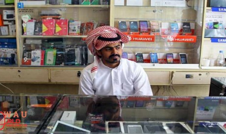 Saudi: Inspection To Begin In Retail Sectors Banned For Expats