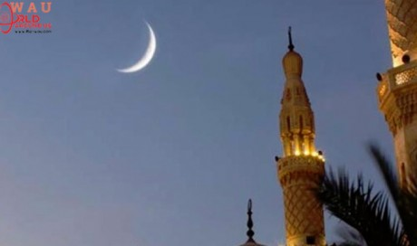 Oman announced Holiday for Islamic New Year