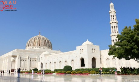 Oman Announced First day of Islamic New Year