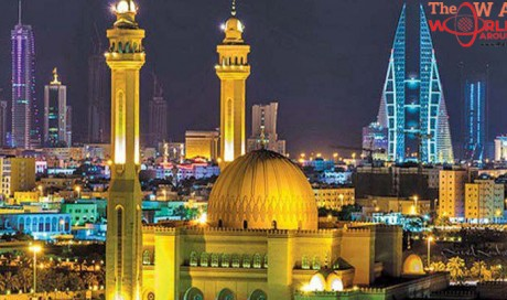 Bahrain announced Holiday for Islamic New Year