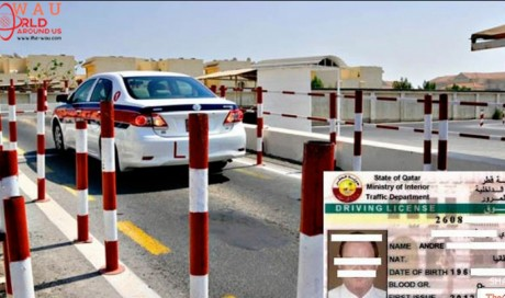 List of professions not eligible to apply for driving licence in Qatar
