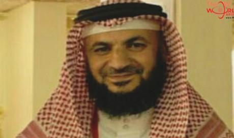 Bangladeshi man Sentenced To Death for murdering  Bahraini Imam