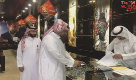 Saudization: Inspection On Electrical Shops Intensified