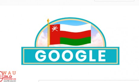Google celebrates Oman's National Day with homepage doodle