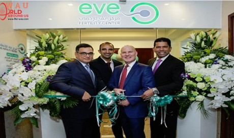 The Relaunch of Eve Fertility Center in Sharjah Brings Hope for Childless Couples