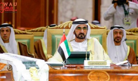 UAE will host the next 40th GCC Summit in 2019