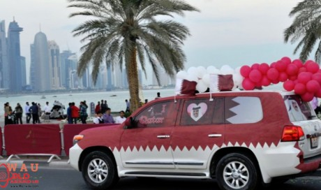 Qatar announced official holiday for National Day