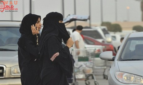 Saudi women to start receiving divorce notice by text message