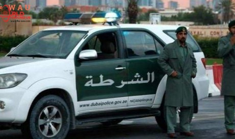 Dubai Police seeks your help in identifying this man