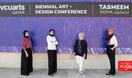 Tasmeem Doha Art & Design Conference Opens This Week