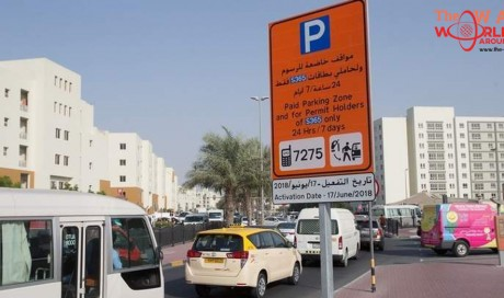 Expat forges Dh2 parking ticket in UAE, gets jail term