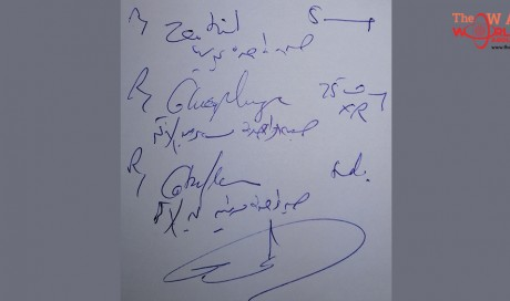 Doctor's scribbles … A puzzle understood by 'pharmacists'
