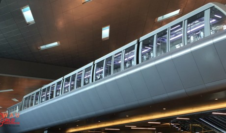Qatar's Hamad International Airport named the best in world