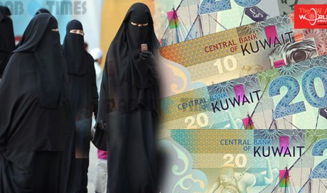 Kuwaiti married women to be 'paid' monthly salary without going to office